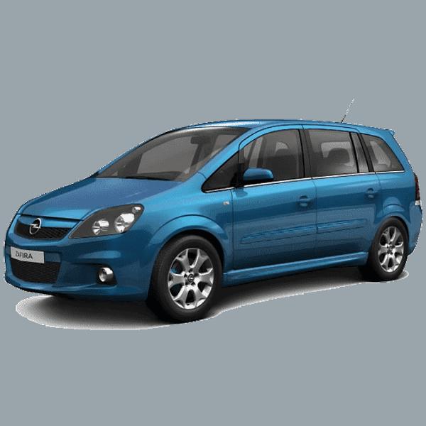 Выкуп Opel Zafira OPC